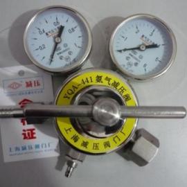 YQA-441氨气减压阀供应商|YQA-401氨气减压阀