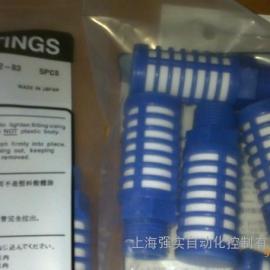 AN302消音器 气动元件 蓝色