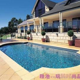 凯旋系列豪华别墅专用一体化智能泳池工程