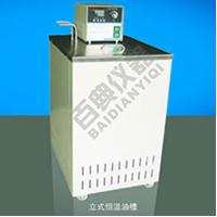 立式恒温油槽BLY-V10