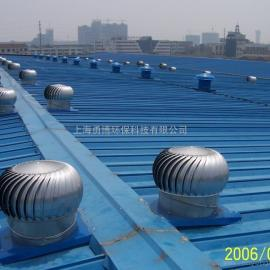 供应YB不锈钢风机,自然通风器,节能屋顶风机