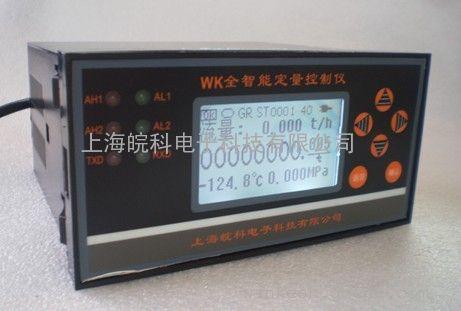 液体加料控制仪