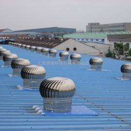 供应上海不锈钢通风器,免电屋顶风机,环保风机
