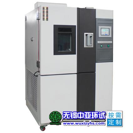 高低温交变湿热箱|GDJS-225L