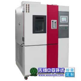 高低温交变湿热试验箱|GDJS-50L