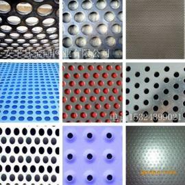 圆孔板 不锈钢冲孔板价格