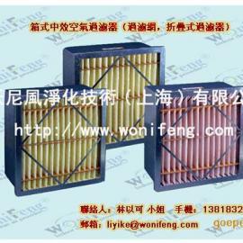 上海好用的初中高效空气过滤器