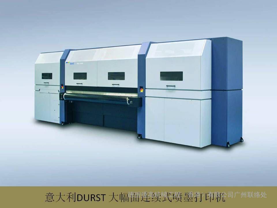 意大利实木地板连续数码打印机