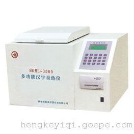 化验木屑锯末大卡仪器|生物质颗粒燃料热量检测仪