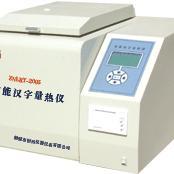 洗煤厂专用汉字量热仪