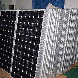 十堰太阳能电池板厂家