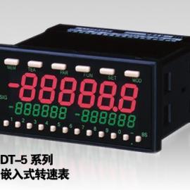 DT-5TG-2嵌板式转速表