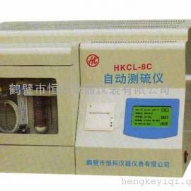 汉字智能定硫仪|HKCL-8C快速自动测硫仪*制造商