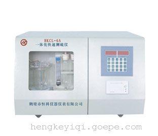 硫含量检测-济南智能定硫仪HKCL系列报价