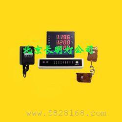 智能型三相电流报警器