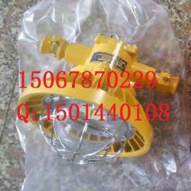 DGS-36/127A矿用隔爆型LED防爆灯