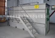 一体化MBR生活污水处理设备