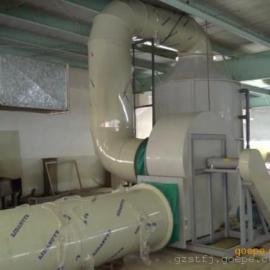 废气雾除臭除味净化塔生产厂家