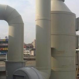 喷漆废气净化处理塔销售