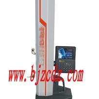 ST.1-001 高度测量仪 数显式高度测量仪 北京高度测量仪