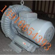 污水处理专用高压风机,曝气旋涡气泵