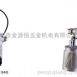 气动搅拌喷枪非常适用于易沉淀的涂料喷涂