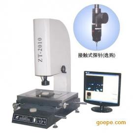 佛山影像测量仪,中山二次元影像测量仪