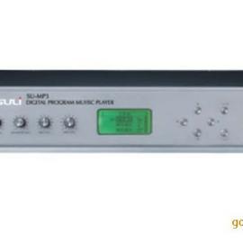 SU-MP3 MP3公共广播智能音乐播放器 音乐播放主机