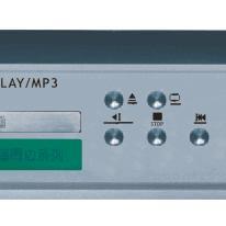 CD/MP3校园广播系统播放器 智能公共广播系统