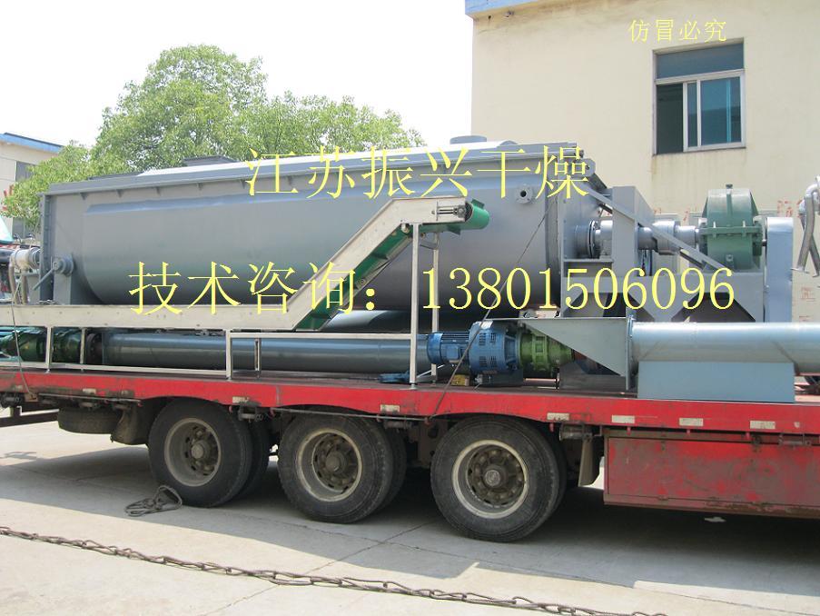 纯碱烘干设备-江苏振兴干燥