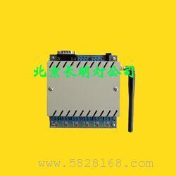 GSM开空调型断电报警器