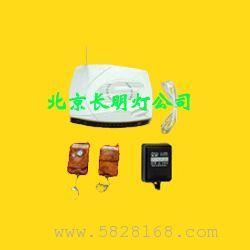 智能型断电来电报警器