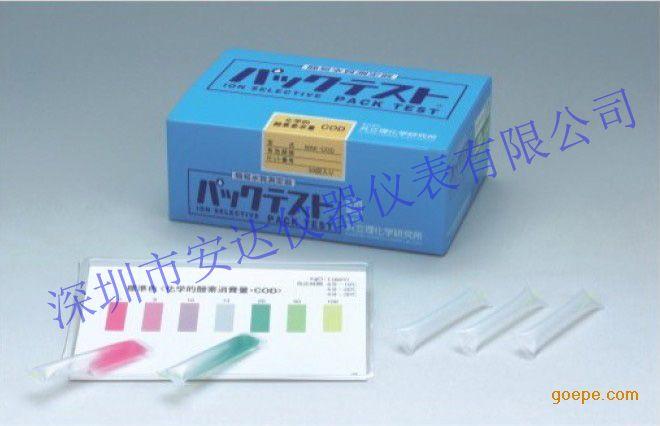 环保检测专用镍离子测试盒