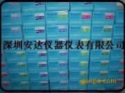 环保部门专用监察水质测试盒/日本共立