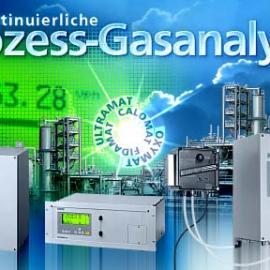 ZETAO二氧化硫分析仪SO2分析仪