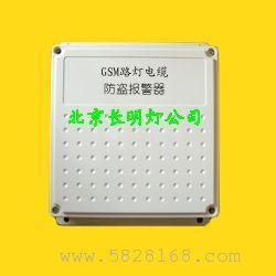 GSM接地电缆防盗报警器