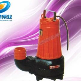 AS-CB切割式污水泵