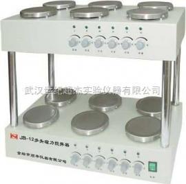 双层磁力搅拌器|定时双向数显恒温磁力搅拌器|武汉搅拌器厂家