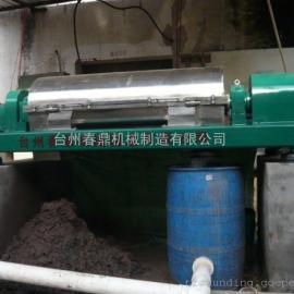 电镀污水处理机 台州春鼎