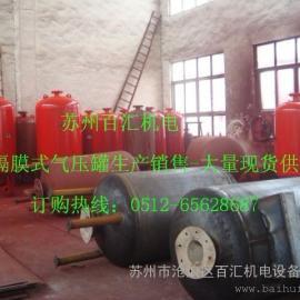 专业定制大型消防气压罐 低价销售立式隔膜式气压罐