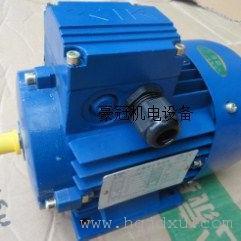 YS6324电机 YS7114电机