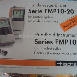 德国菲希尔FMP20涂层测厚仪