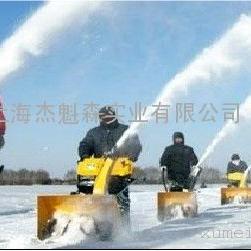 除雪好帮手 、供应扫雪机、去雪机、除雪机、清雪机