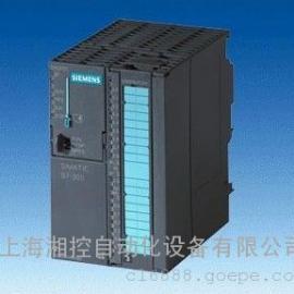 西门子s7-300PLC代理商