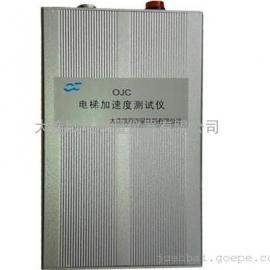 电梯加速度测试仪