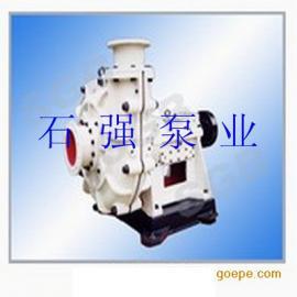 石家庄ZJ系列渣浆泵厂家|石家庄ZJ系列渣浆泵供应商
