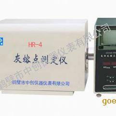 HR-4智能灰熔点测定仪 煤质化验设备价格