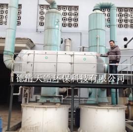 塑料厂等离子有机废气净化设备装置