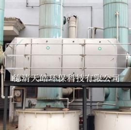橡胶厂有机废气净化器