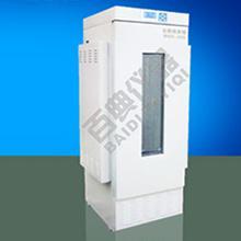 智能人工气候箱MGC-300H供应气候箱价格气候箱厂家bd